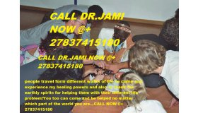 Powerful_traditional_healer_27837415180_grid.jpg
