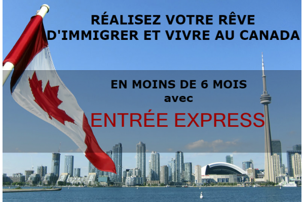 entree-express2_gallery.png