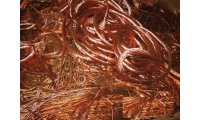 Copper-Wire-Scraps_list.jpg