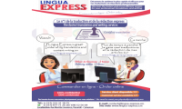 Lingua-Express_Flyer_list.png