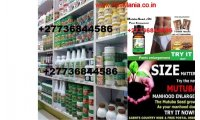 Mutuba-seed-and-Herbal-Oil-for-Male-Enlargement-27736844586-Serius-Man_2_list.jpg